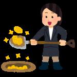 クリエイターがブログで稼いでいく方法とは?