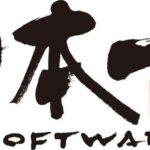 超絶悲報!ディスガイアRPGの日本一ソフトウェア、MSワラントで調達したお金を役員報酬の増額に使用!?