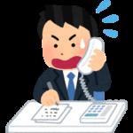スマホ2台持ちは不要!仕事用の電話番号を簡単に手に入れる方法とは?